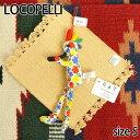 【Locopelli】 ロコペリレインボー Sサイズ ストラップ ドール 人形 ハワイアン ココペリ ネイティブ ハンドメイド 0601楽天カード分割