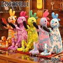 【Locopelli】 ロコペリベーシック Lサイズ ドール 人形 雑貨 インテリア ココペリ ハンドメイド 0601楽天カード分割