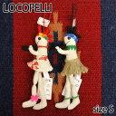 【Locopelli】 ロコペリ フラガール フラボーイ Sサイズ ドール 人形 雑貨 ストラップ ココペリ ハンドメイド 0601楽天カード分割