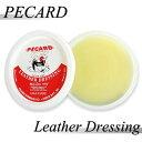 【PECARD】 ペカード レザードレッシング ペーストオイル Beewax(蜜蝋) 耐水性 柔軟性 防水 保湿効果 ツヤ出し メンテナンス クリー…