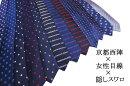 女性目線で作製した高級ネクタイ・完全オリジナル
