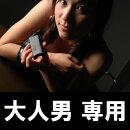 サムライパパ【フリスクケース】牛革のフリスクケース4色【紳士】