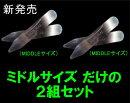 サムライパパ【カラーキーパー】襟をピンとキープ【ステンレス製】2組セット