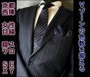 ソリッドネクタイ・女性目線で作製した高級ネクタイ・完全オリジナル