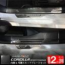 【セット割】トヨタ カローラツーリング カローラスポーツ 21...