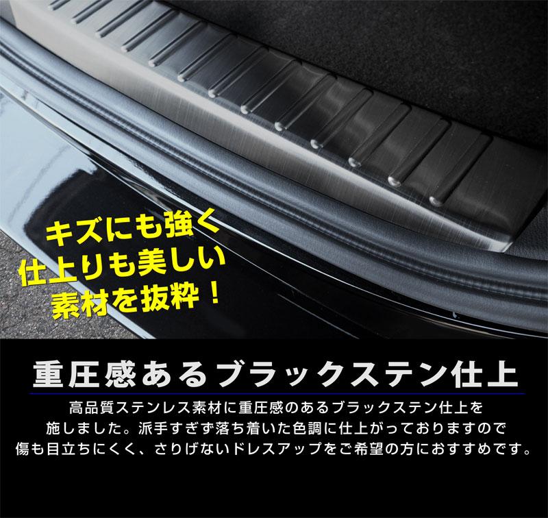 【楽天市場】マツダ 新型 Cx 5 Kf系 ラゲッジ スカッフプレート 2p ブラックステン仕上げ 全グレード対応