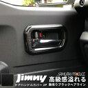 \お買い物マラソン 期間中ポイントUP/ジムニー JB64 ジムニ...