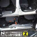 \お買い物マラソン 期間中ポイントUP/【予約】ホンダ N-VAN...