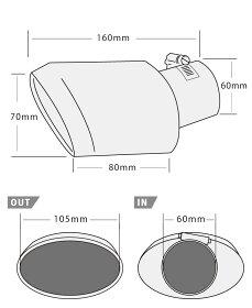 トヨタノア/ヴォクシー80系オーバルマフラーカッターチタンカラースラッシュカットシングルタイプ/マイナーチェンジ対応新型ノア新型ヴォクシー前期後期/TOYOTANOAHVOXY専用設計【即納】