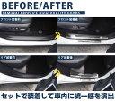【一部カラー予約】【セット割】RAV4 50系 サイドステップ内側&外側 スカッフプレート フロント・リアセット 傷が付きやすい部分をしっかりガード シルバー ブラック カーボン調 全3色【カーボン:4月10日頃入荷予定】 2