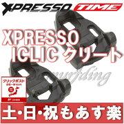 TIMEXPRESSO エクスプレッソ クリート ビンディング クリック