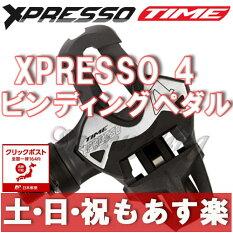 TIMEXPRESSO4タイムエックスプレッソ4クリート付