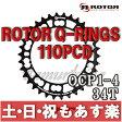 【返品保証】 Rotor Q-RINGS ローター 110 PCD COMPACT ROAD 34T OCP1-4 インナーチェーリング ロードバイク 【あす楽】 02P03Dec16 0824楽天カード分割 1201_flash
