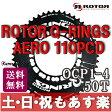 【返品保証】 Rotor Q-RINGS ローター AERO 110 PCD COMPACT ROAD 50T OCP1-4 アウターチェーリング ロードバイク 送料無料 【あす楽】 02P03Dec16 0824楽天カード分割 1201_flash