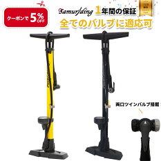 samuriding(サムライディング)