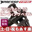 【返品保証】 ビンディングペダル time xpresso Black 10 CARBON タイム エックスプレッソ ブラック 10 クリート付 ロードバイク ビンディング ペダル  送料無料 【あす楽】