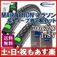 【返品保証】 シュワルベ マラソン SCHWALBE MARATHON タイヤとチューブ2本セット (700×32c-17SV) ロードバイク クロスバイク 送料無料 【あす楽】