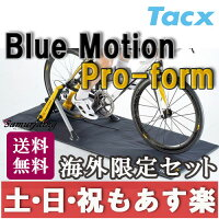 Tacx(���å���)BlueMotionYellowJerseyPro-form�֥롼�⡼�����ȥ졼�˥󥰥ޥåȡ��������饤�ʡ���DVD��°��������