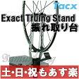 【返品保証】 Tacx Exact Truing Stand T3175 タックス 振れ取り台 ロードバイク マウンテンバイク ピスト【あす楽】 02P03Dec16 0824楽天カード分割 1201_flash