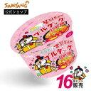 【ブルダック炒め麺】16個セットビッグカップ カルボナーラ味