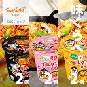 <全品3倍>【公式 ブルダック炒め麺】味くらべ6食セット |