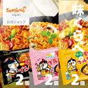 【公式 ブルダック炒め麺】味くらべ(袋)6食セット | ブル