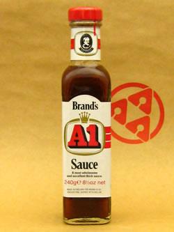 〜酸味と甘みがお肉にベストマッチ〜【A1ソース】【●】