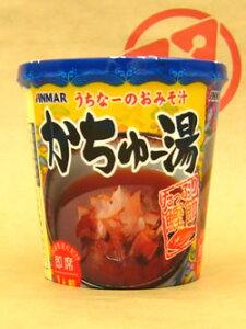 〜うちなーのおみそ汁〜【アンマーフーズ かちゅー湯】