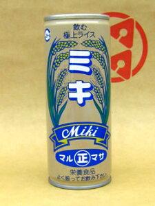 〜飲むライス〜【マルマサ ミキドリンク】