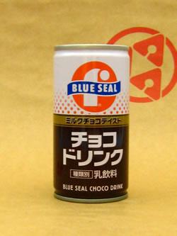 ポッカ ブルーシールチョコドリンク【ケース:30本】