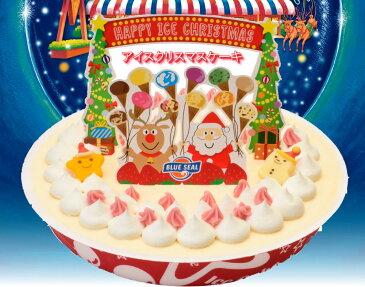 (3424)冷凍≪送料込☆ クリスマスケーキ・Xmas7号(直径22cm)≫【ブルーシール アイスケーキ [バニラ] 】≪※クリスマス期間中の日付指定不可です。≫150