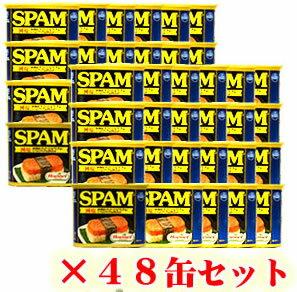 〜まとめ買い・共同購入・業務用に☆〜【ホーメル 減塩スパム ケース(48缶)】※他商品との...