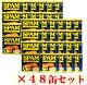 【ホーメル 減塩スパム ケース(48缶)】※他商品との同梱不可です。【smtb-ms】【日…