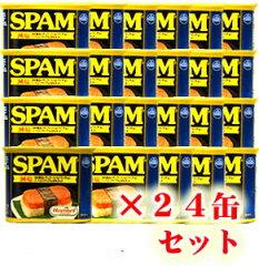 ~まとめ買い・共同購入・業務用に☆~【ホーメル 減塩スパム ケース(24缶)】※他商品との...