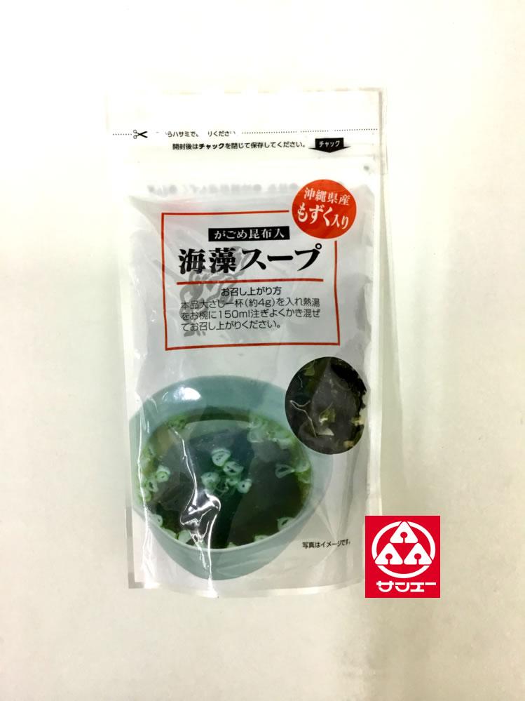 【かねよし 沖縄県産もずく入り 海藻スープ】