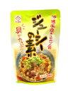 サン食品ジューシーの素(3合炊き)