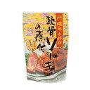 【ホーメル 軟骨ソーキの煮付】≪〜レトルトの商品です!〜≫ 1