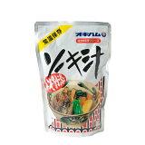 【オキハム ソーキ汁】≪〜ソーキを柔らかく煮込みました☆〜≫
