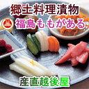 【漬け物 桃 ももぴくるす】福島県 生産農家直結 ももがあるももの甘酢漬け ももぴくるす120g 3個【つけもの ギフト プレゼント】