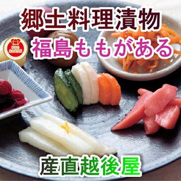 【漬け物 野菜 いかにんじん】福島県 生産農家直結 ももがある人参とスルメイカの漬け物いかにんじん 135g 3個送料無料【つけもの ギフト プレゼント】