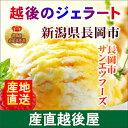 アイスクリーム お取り寄せ 人気