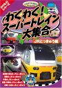 【送料無料・営業日15時までのご注文で当日出荷】(新品DVD