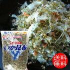 サワダの【いか昆布】1kg入り3980円送料無料