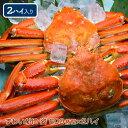カナダ ズワイ蟹