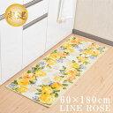 キッチンマット 60cm×180cm 【ラインローズ】| 洗える 日本製 滑り止め 抗菌 防臭 吸……