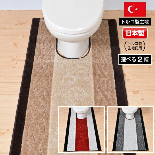 トイレマット・カバー・シート, トイレマット  65cm100cm 65100