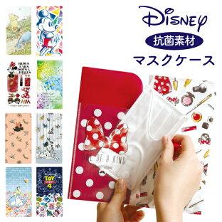 ディズニー 抗菌 マスクケース 3ポケット マスク ケース 日本製 | おしゃれ かわいい 雑貨 プチ キャラクター マスクポーチ マスク入れ 抗菌 収納ケースの画像