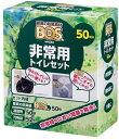[クリロン化成] BOS非常用トイレセット 50回分