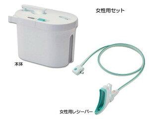 寝たままでも座ったままでも尿を自動吸引。排尿の悩みを解決する自動採尿器です。女性用セット[...