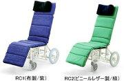 カワムラサイクル シリーズ リクライニング クッション